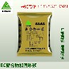 郑州聚合物加固修补砂浆混凝土修补砂浆厂家