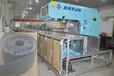 四十年经验老牌厂家直供米轨道式篷布高周波焊接机可定制