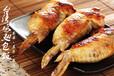 张家界特色小吃是?鸡翅包饭小吃半成品怎么批发?