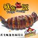 杭州夜市火爆小吃是?鱿鱼包饭鱿鱼怎么批发?