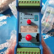 派利斯TM0393X-110-000-0-0安裝附件provibtech圖片
