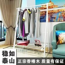 品牌家用落地衣帽架实木卧室欧式室内挂衣架立式多功能简约晾衣架