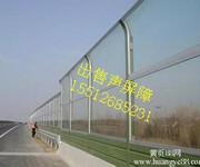 高架声屏障高速公路隔音墙规范标准厂区声屏障图片
