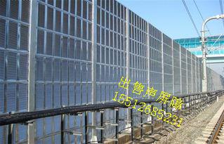 高速隔音墙厂房声屏障榆林市声屏障