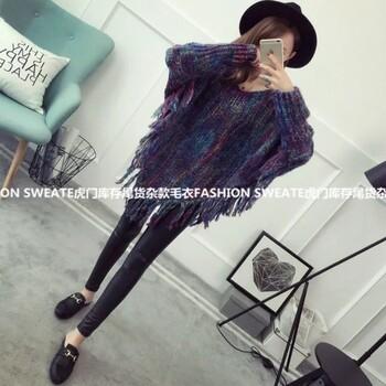 陕西西安哪里有低价尾货毛衣批发便宜韩版毛衣批发时尚女士羊毛衫女士针织衫