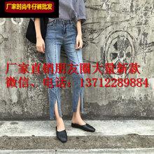 贵州黔东南女式牛仔裤厂家直销外贸整款女装牛仔裤批发商货源牛仔裤甩货批发去哪里找