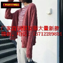 重庆九龙坡哪里有中长款女装冬装高领秋季打底针织衫加厚毛衣批发韩版尾货棉衣批发