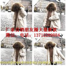 韩版时尚爆版棉衣批发四川成都哪里有十三行女装棉衣批发尾货爆版棉衣批发赶集特价棉衣