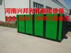 兰考废气处理设备光氧催化,低温等离子废气处理设备厂家