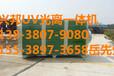 鄭州紙制品噴漆廢氣處理設備生產廠家