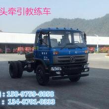 济宁平头半挂EQ5100XLHF4教练车品质优良半挂教练车价格图片