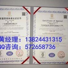 哪里可以办理质量管理体系认证证书多少钱