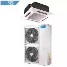 东莞常平美的空调销售、常平美的空调价格、常平美的空调批发图片