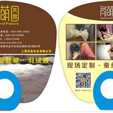西安扇子厂家直销铆钉扇子卡通扇子可定制的广告扇子图片