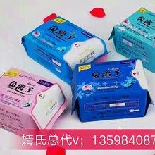 婧氏牙膏怎么代理,价格多少钱怎么卖,婧氏牙膏卫生巾代理价格表?婧氏产品有哪些?