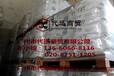 日本石原Tipaque-PF737硫酸法金红石型钛白粉华南区域品质保证经销商