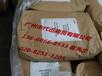 不含醇醚高光泽高固含水性固体丙烯酸树脂Joncryl-ECO684德国巴斯夫