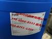 Joncryl77AP水性丙烯酸乳液D.BASF德国巴斯夫