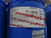 水性聚乙烯蜡乳液Joncryl-WAX26德国巴斯夫D.BASF