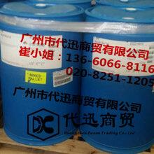华南现货直销D.BASF德国巴斯夫Joncryl-WAX120水性聚乙烯蜡乳液
