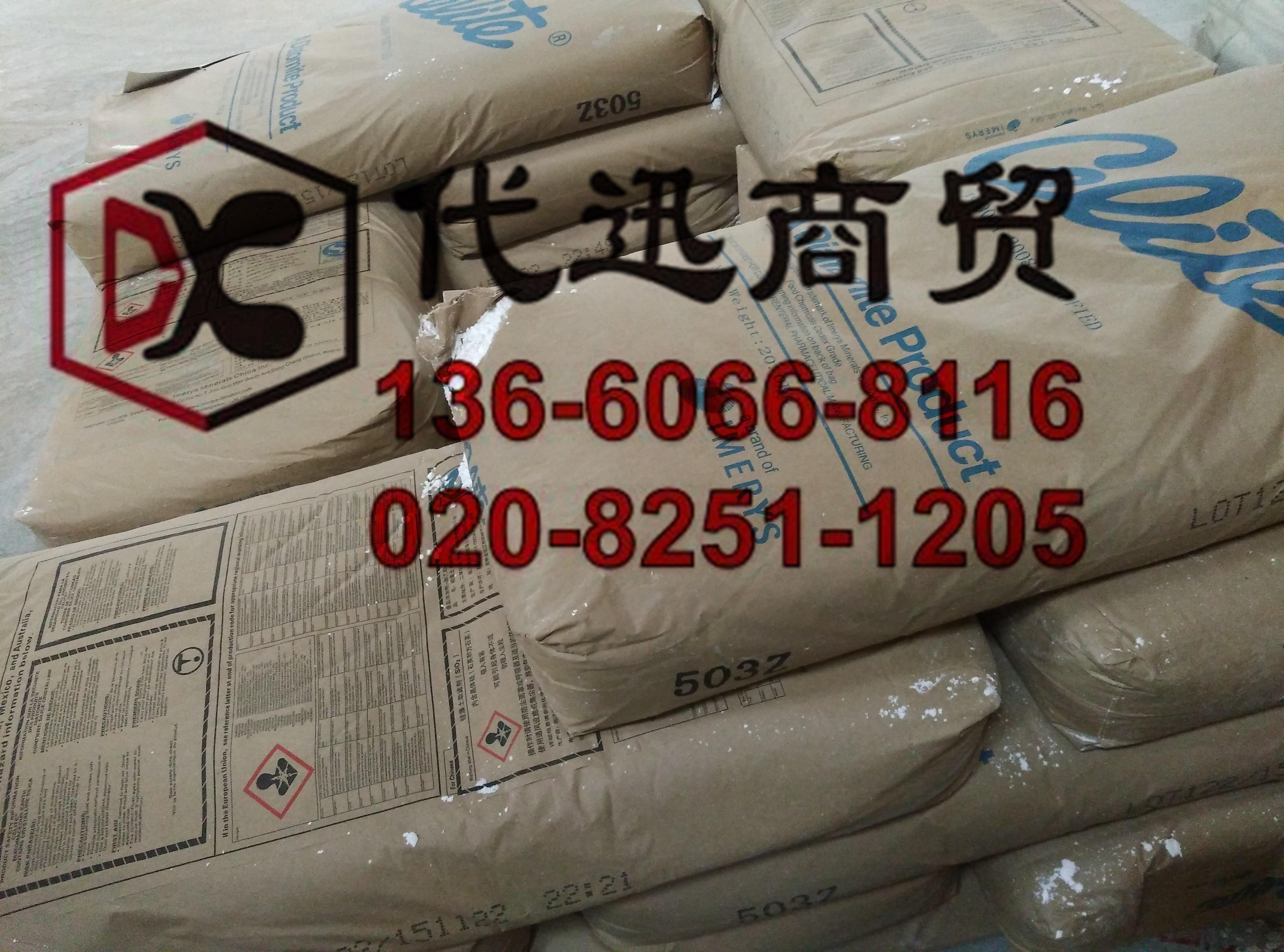 IMERYS益瑞石Celite503Z硅藻土助滤剂赛力特C503Z