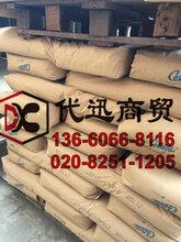 IMERYS益瑞石Celite545RV食品級硅藻土助濾劑(賽力特C545RV)