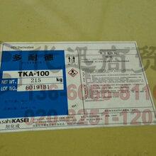 旭化成Duranate多耐德TKA100耐黄变型异氰酸酯HDI三聚体固化剂图片