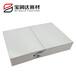畢節75mm聚氨酯封邊巖棉板價格A級阻燃雙面彩鋼