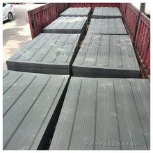 集装箱顶板containerparts非标配件尺寸可定做