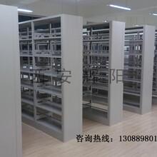 厂家直销西安图书馆书架