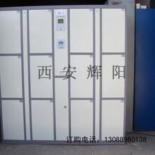 厂家直销西安商超电子存包柜