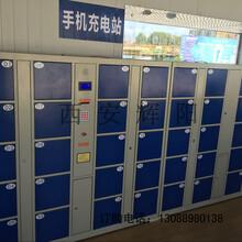 西安超市/商场电子存包柜,条码柜厂家供应