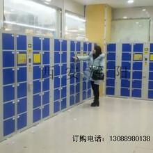 厂家供应西安条码柜,存包柜