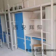 厂家供应西安学生公寓床图片