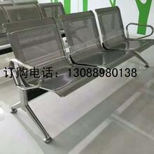西安机场椅厂家直销