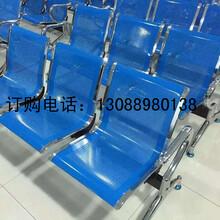 机场椅,连排椅西安厂家供应