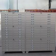 图纸柜,底图柜,西安厂家供应