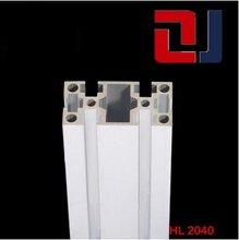 中多铝型材2040国标铝型材组装方管铝型材