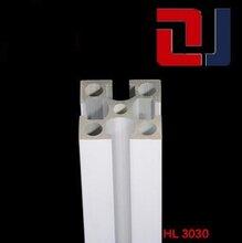 中多铝型材国标3030工业铝型材流水线机架铝合金型材方管铝管材