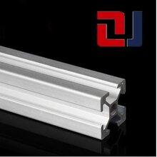 中多铝型材国标2020铝型材铝方管铝铝合金型材石家庄