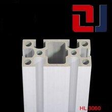 中多工业铝型材3060国标工业铝合金方管支架铝型材流水线框架挤压型材