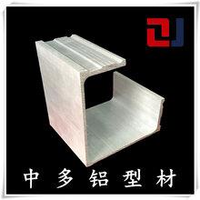 中多铝模板挤压铝型材国标6061铝合金模板套装批量定制加工