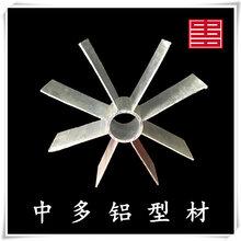 中多汽化器铝型材铝合金星型管汽化器翅片中联板整套加工订制现货供应