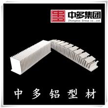 中多散热器铝型材铝合金散热片工业梳子型散热器铝型材定制加工
