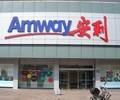 成都市高新区安利专卖店地址高新区安利产品联系电话