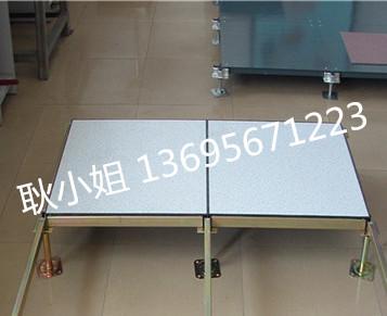 机房防静电地板装修图片