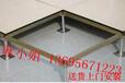 阜阳陶瓷防静电地板高品质