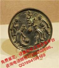 汉代铜镜鉴定青铜镜海兽葡萄镜图片