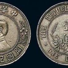 户部大清铜币值多少钱图片