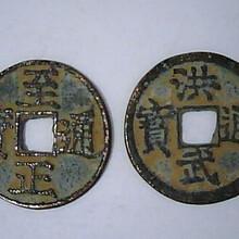户部大清铜币现在的价格图片